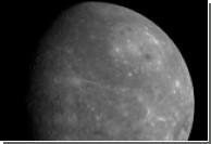 Аппарат Messenger успешно заснял неизвестные участки Меркурия