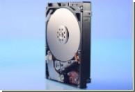 Hitachi и Samsung избавили ноутбуки от нехватки памяти