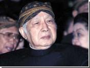 Брат тяжелобольного экс-президента Индонезии временно выпущен из тюрьмы