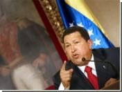 Уго Чавес объявил о чистке в правительстве Венесуэлы