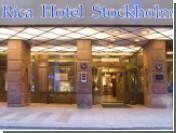 В Стокгольме эвакуировали торговый центр и отель