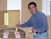 Сторонники воссоединения с Китаем получили три четверти мест в парламенте Тайваня