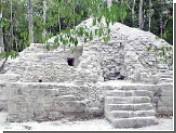 На развалинах древнего города майя будет создан туристический парк