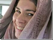 Афганские женщины вышли на массовую акцию протеста