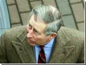 Голограмма принца Чарльза выступит на экологической конференции