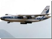 Российский Ан-124 врезался в столб во французском аэропорту
