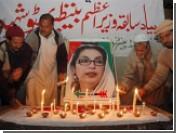 Всеобщие выборы в Пакистане назначены на 18 февраля