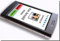 Появился новый производитель мобилок