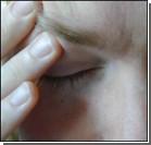 Эффективное лекарство от зубной боли