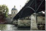 В Париже найдено тело пропавшего американца