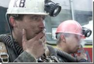 Комиссия назвала 11 виновных в аварии на шахте Засядько