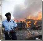 Беспорядки в Кении: за сутки погибли 150-200 человек!