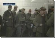 Пожар возник на шахте в Донецке