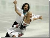 Российские танцоры вошли в число лидеров на чемпионате Европы по фигурному катанию