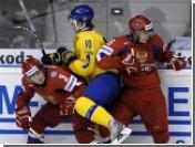 Российские хоккеисты проиграли в полуфинале молодежного чемпионата мира