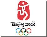 Два бендерских легкоатлета примут участие в пекинской Олимпиаде