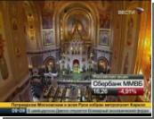 РПЦ и ТВ: братство навеки / Действо о старцах, из пещи телевизьонной возставших