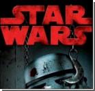 """""""Звездные войны"""" станут ужастиком"""
