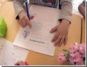 Детпросвет: ревизия / Пятерка лучших познавательных проектов для детей