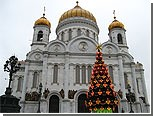 Во вторник вечером в Москве ограничат движение транспорта