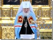 «От его энергии многие взвоют» / Что ждут   от нового патриарха Московского и всея Руси