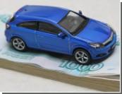 Поборы с автовладельцев будут меньше / Не прошло и 10 лет, как мытари договорились с гаишниками