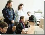 В ПМР надеются на конструктивное сотрудничество церкви и государства в сфере образования