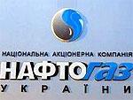 """""""Нафтогаз"""" объяснил, почему балканские страны недополучают российский газ: во всем виноват """"Газпром"""""""