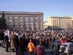 Акции поддержки и протеста правительству проходят в Москве