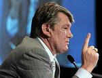 Ющенко предупреждает о катастрофе на Украине, - президент экстренно обратился к народу