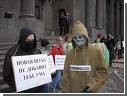 Антиправительственные митинги прокатились по Болгарии