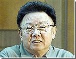 Ким Чен Ир назвал имя своего преемника