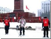 """Коммунисты отказались подписываться """"за честные выборы"""""""