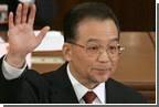 Премьер КНР отправляется в европейское турне