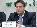 Эксперт: газ по 250 долларов - это суперльготная цена для Украины