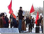 Жители Благовещенска потребовали отставки Путина