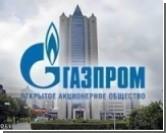 """""""Газпромсбыт"""" подтвердил, что ему досталось 25% газового рынка Украины"""