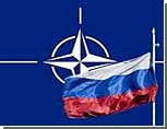 Вашингтон может обменять проект ПРО на поддержку Россией войны в Афганистане