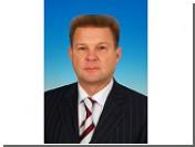 Депутат обвинил председателя Саратовского облсуда в коррупции