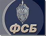 """Секретариат Ющенко: Тимошенко """"на крючке"""" у ФСБ"""
