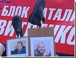 В Севастополе прошел митинг с требованием отставки Куницына и Ющенко