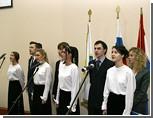 Родители Подмосковья - против гимна РФ. Учителя перегибают палку с патриотическим воспитанием