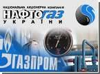 Россия и Украина готовятся к прямым переговорам по газу