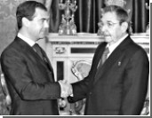 Зерна для кубинской революции