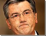 """Секретариат Ющенко заявил, что Украина """"выстояла"""", и хочет отправить Тимошенко в Москву"""