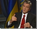 """Ющенко объявил """"украинским фениксом"""" бывшую столицу Мазепы"""