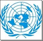 ООН призывает немедленно прекратить войну в Газе