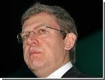Министр финансов РФ рассказал, как страна переживет кризис
