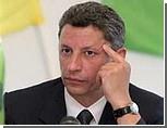 Украина благодаря Тимошенко может потерять статус основного транзитера газа в ЕС, - Бойко