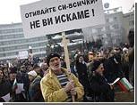 Литва готовится к беспорядкам